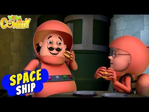 Motu Patlu Cartoon in Hindi | Space Ship | Ep 75A | 3D Animated Cartoon for Kids