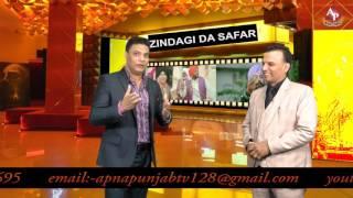 ZINDAGI DA SAFAR # HARRY # HIRA DHARIWAL # APNA PUNJAB TV