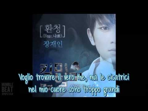 [SUB ITA] Jang Jae In - Auditory Hallucination (feat NaShow) (Kill Me Heal Me OST)
