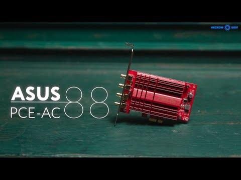 Обзор Адаптера Asus PCE - AC88 в 4k