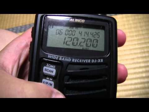 広帯域受信機 DJ-X8の使い方講座 ~基本編 その3~ 周波数の登録