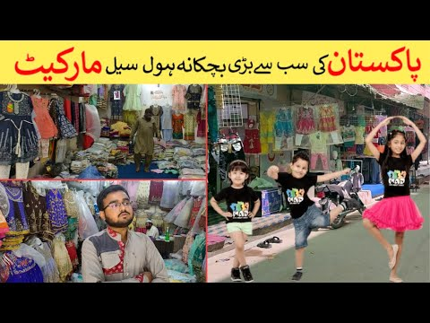 Whole sale market in Karachi   Garments wholesale market Karachi   kids garments   wholesale market