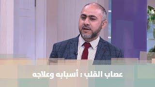 الدكتور مالك الجمزاوي - عصاب القلب