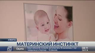 В Алматы остался всего один Дом ребенка
