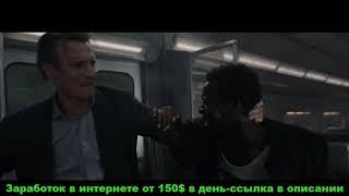 Пассажир(2018)-боевик,триллер,драма,криминал,детектив.