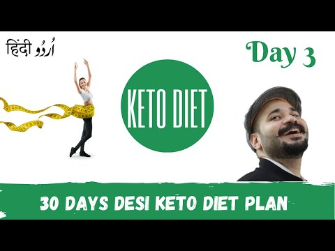 day-3- -30-days-ketogenic-desi-diet-plan- -complete-keto-meal-plan- -ali-hashmi-[urdu/hindi]
