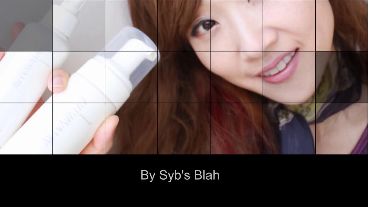 AVIVA 玩美無油卸妝露 & 玩美淨顏慕斯花 卸妝實測 - YouTube
