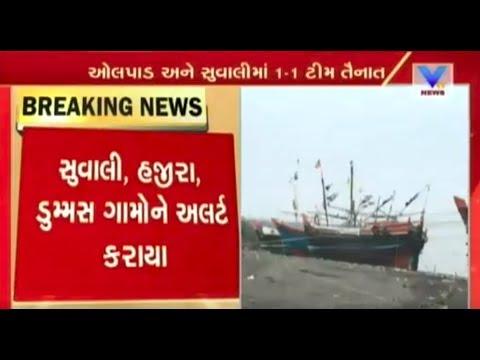 NDRF teams deployed in Olpad & Suvali, places near sea on high alert in Surat   Vtv