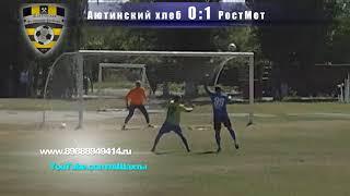 "Кубок города на ""День Шахтера"" 2018 - Голы"