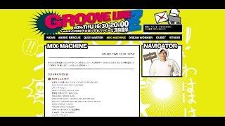 大好きなピストン西沢さんによる神DJTime 「MIX MACHINE」 2014/07/28 h...