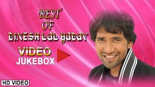 Dinesh Lal Yadav ( Nirahua ) Vol.1 - Superhit Bhojpuri Video Songs Jukebox