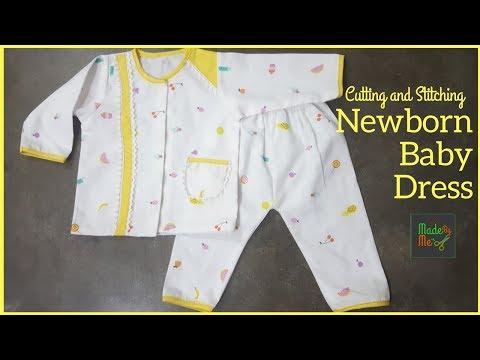 Newborn Baby Dress  Cutting and Stitching in hindi