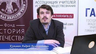 Исторический лекторий в РГДБ: ''Эпоха Александра''