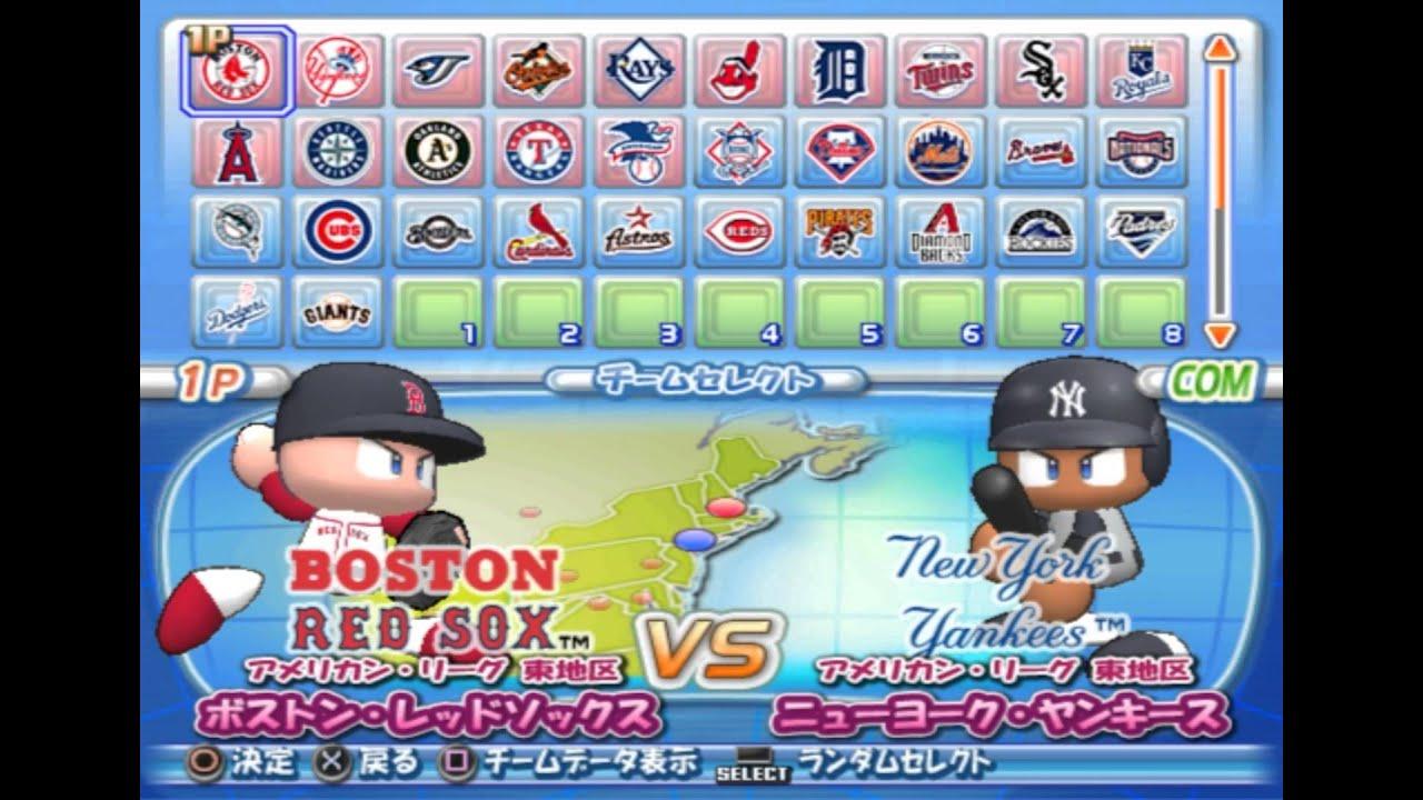 jikkyou powerful major league 3 gameplay hd 1080p ps2 youtube