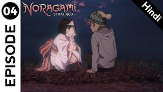 Noragami Episode 4 In Hindi   Where Happiness Lies   Noragami Hindi Explanation