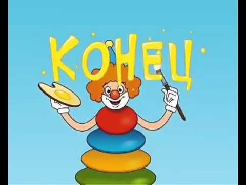 Веселая радуга развивалки для детей развивающие мультфильм для детей