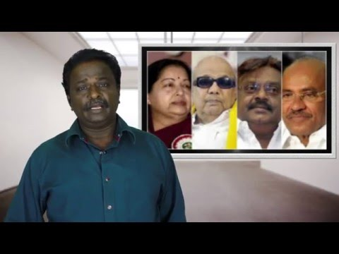 Tamilnadu Elections 2016 - ADMK, DMK, Jayalalitha, Karunanidhi - Tamil Talkies