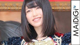 アイドルグループ「AKB48」の横山由依さんが6月1日、東京・渋谷のパルコミュージアムで2日から開催される展覧会「AKB48 選抜総選挙ミュージアム」のオープニング ...