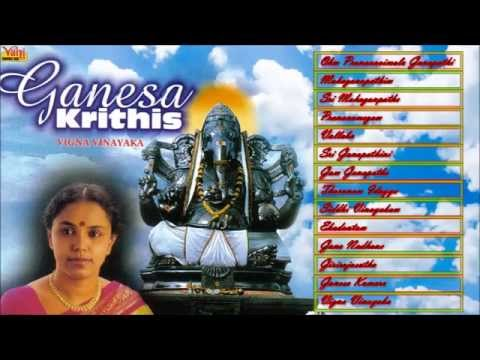 CARNATIC VOCAL | GANESA KRITHIS | SUDHA RAGUNATHAN | JUKEBOX
