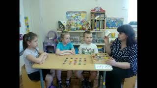 видео: Запомни геометрическую фигуру воспитатель Настенко Г Я