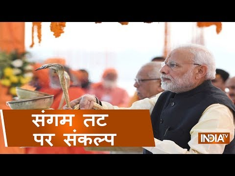 PM Modi In Prayagraj: PM Modi performs Ganga pujan at sangam ghat