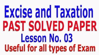 Excise and Taxation past papers (Solved) Lesson # 03