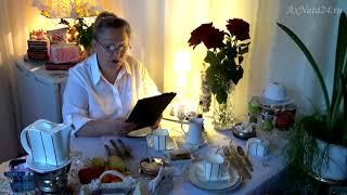 Рубрика Письма. Рецепт Виталины. Избавляемся  от страха сцены