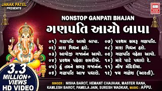 Nonstop Ganpati Bhajans | Ganesh Bhajan Songs | Best of Soormandir | Ganesh Chaturthi 2020
