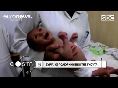 COSMOS εκπ 09 | 15-11-17 | SBC TV