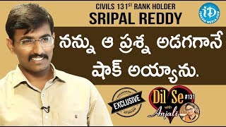 Civil's 131 Rank Holder Sripal Reddy Exclusive Interview || Dil Se With Anjali #131