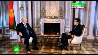 Александр Лукашенко: Запад кинул Украину !