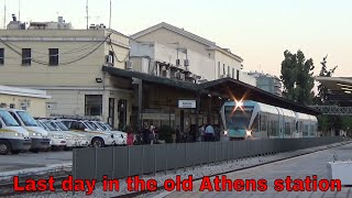Video Last day of train traffic in Athens central station (04/07/17) download MP3, 3GP, MP4, WEBM, AVI, FLV Maret 2018