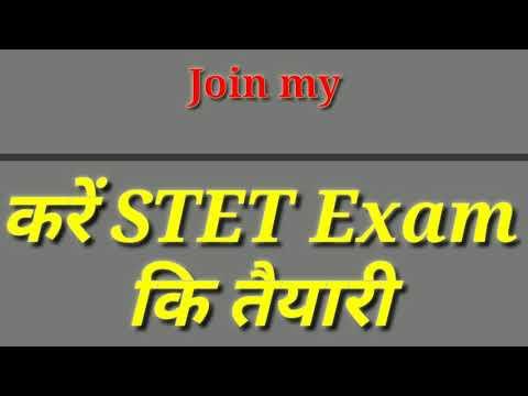 STET Form fill up update#Bihar government job