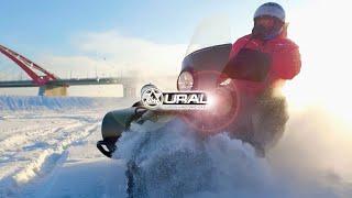 Мото URAL Новосибирск 2017 (трейлер)