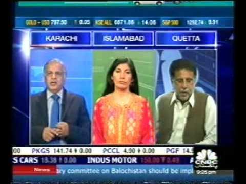CNBC Program - Balochistan Women