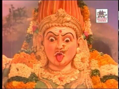 Sakti Tennadu Ponnadu   Thanga Surangam | சக்தி தென்னாடு - தங்கசுரங்கம் படப்பாடல்