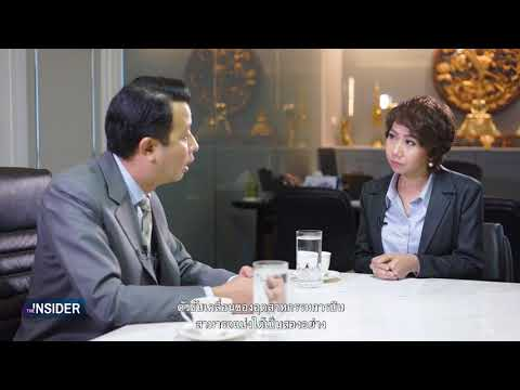 The Insider Thailand: Transport Infrastructure Part2 [Full E