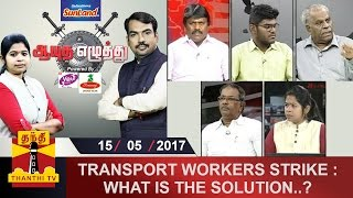 Aayutha Ezhuthu 15-05-2017 – Thanthi TV Show – Transport Workers' strike – What is the Solution..?