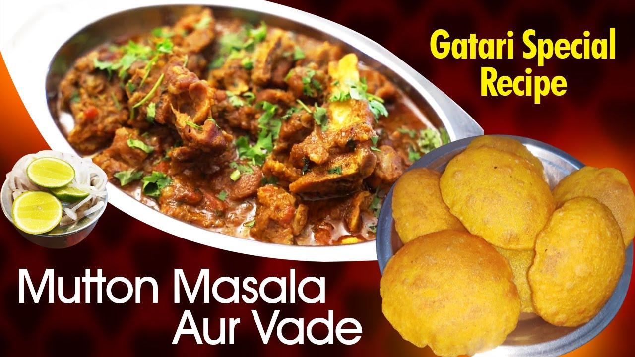 गटारी स्पेशल में मटन मसाला की सीक्रेट वाली रेसिपी - कोंबडी वड़े - Mutton Masala Spicy Curry Recipe