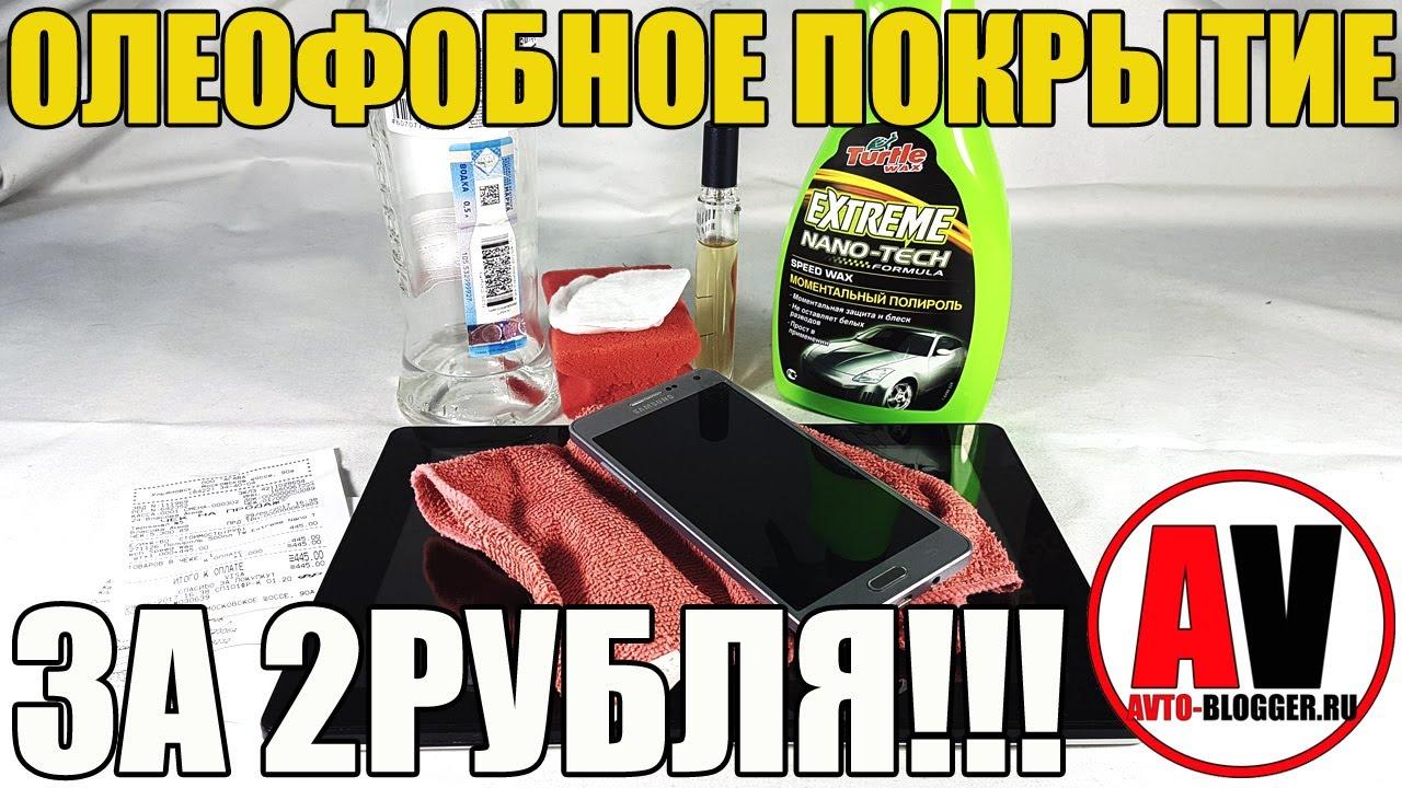 ЖЕЛЕЙНЫЙ МЕДВЕДЬ ВАЛЕРА К ЛЕТУ ГОТОВ! - YouTube