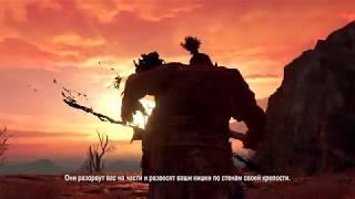 «Средиземье: Тени войны» – трейлер набора дополнений