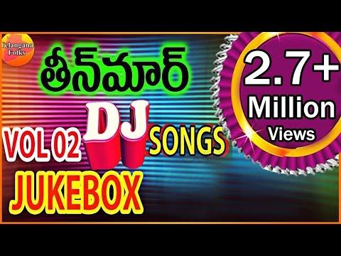 Latest Telugu Dj Songs  Telangana Dj Songs Remix  Dj Songs Telugu Folk Remix  Janapada Dj Songs