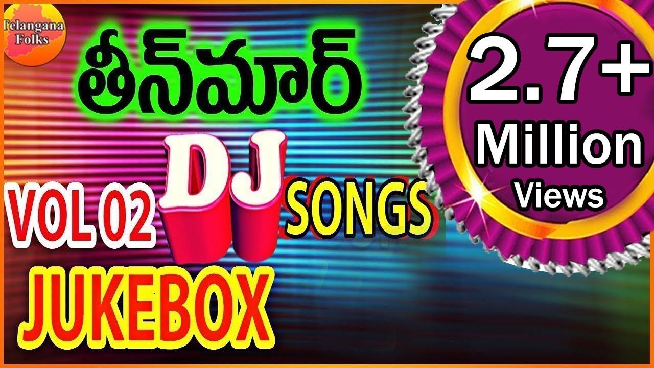 2019 dj songs telugu remix mp3