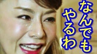 大地真央 役者魂 勇者ヨシヒコでの勇姿 *チャンネル登録をお願いします...