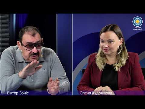 Третий Цифровой: Все на третьем от 30/03/20