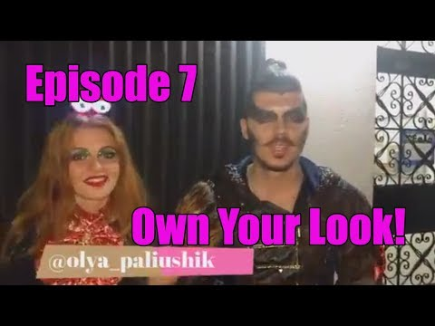 Own Your Look - Outrage Party NYC - Rumpus Room 10/30/17