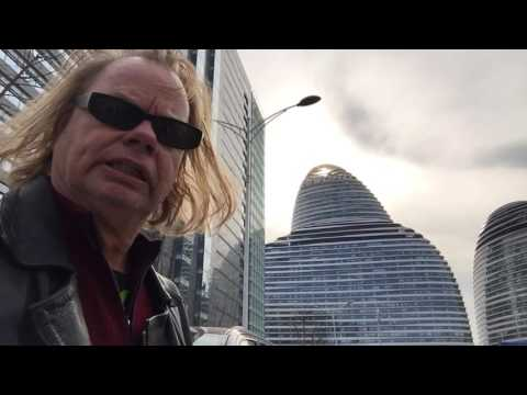 beijing architecture - SOHO
