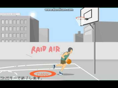 Many people didn't know how to dunk in this game