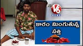Bithiri Sathi Eating Chilli Powder For Weight Loss | Sathi Conversation With Savitri | Teenmaar News