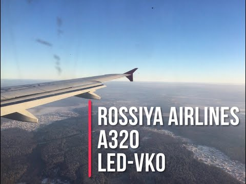 Trip Report || Rossiya Airlines A320 Economy Class || St.Petersburg to Moscow (VKO)